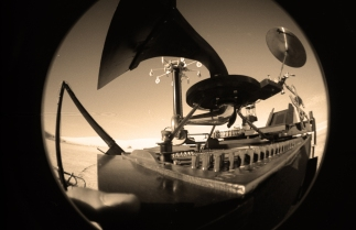 ws-sol-138-ear-1-004-fish-eye-blog-size.jpg